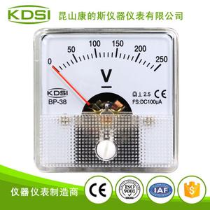 指針式直流電壓表BP-38 DC100uA 250V