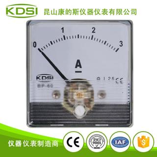 指針面板刻度顯示直流電流表BP-60N DC3A