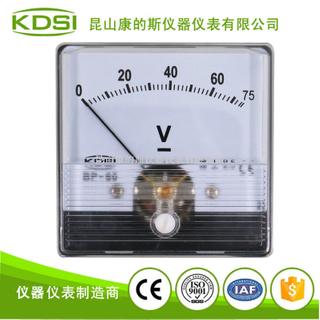 指針式直流伏特表 BP-60N DC75V 電焊機專用