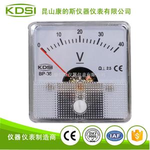 指針式直流電壓表BP-38 DC40V