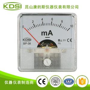 指針式直流低電流表BP-38 DC10mA
