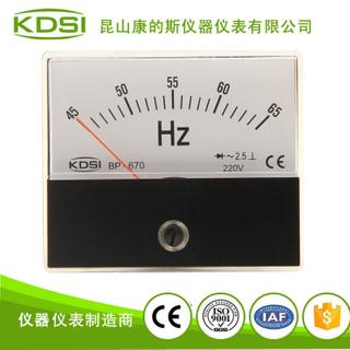 指針式方形機械表BP-670 45-65HZ 220V 頻率表