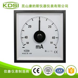 指针式直流正负电流表BE-96W DC+-50mA