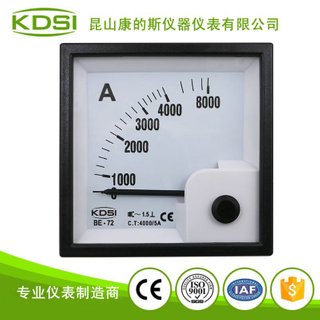 指針式交流電流表頭BE-72 AC4000/5A