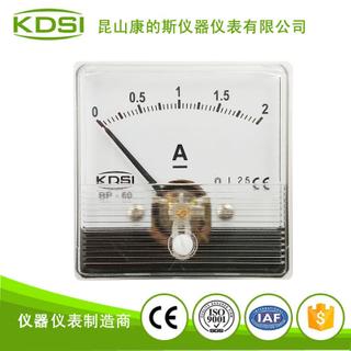 指針式直流毫安電流表 BP-60N DC2A