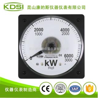 指針式廣角度功率表LS-110 6000/3000KW 400/200/5A 10/0.1kv