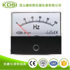 指針式直流電壓表 頻率表BP-670 DC10V 100HZ