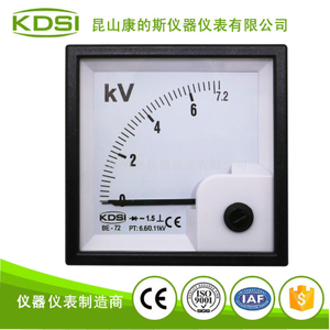 整流式指針顯示電壓儀表BE-72 AC7.2KV 6.6-0.11KV