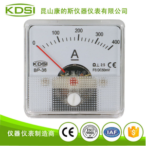 指針式小型機械單相電流表BP-38 DC50mV 400A