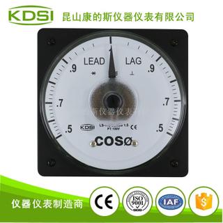 指針式功率因數表LS-110 COS 5A 100V