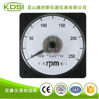 指針式圓形轉速表LS-110 DC10V250rpm