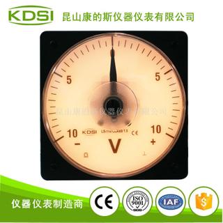 指針式圓形帶燈光電壓表LS-110 DC+-10V黃光