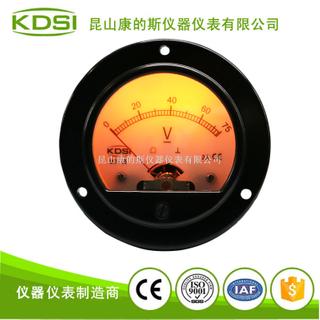 指針式帶燈光顯示圓形電壓表BO-65 DC75V