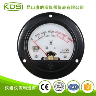 指針式直流圓形電壓表BO-65 DC3000/300V帶燈光