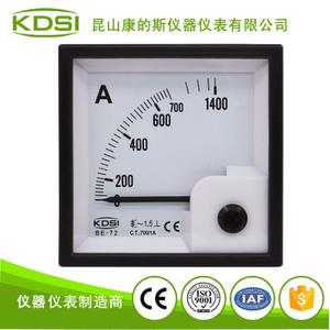 指針式磨床機械電流表頭BE-72 AC700/1A