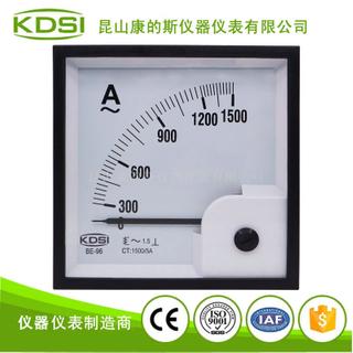 單相交流指針電流表BE-96 AC1500/5A單倍