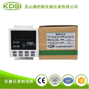 單相數字顯示電表BE-48 DV 5V m-min 220V轉米表