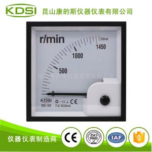 指針式直流電流表BE-96 DC20mA 1450r/min