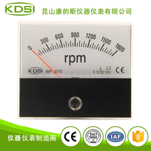 指针式直流伏特表BP-670 DC10V 1800rpm转速表