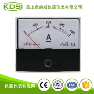 指針式直流電流表BP-670 DC10V 400A