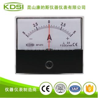 指針式直流毫安表BP-670 DC+-1mA+-5A
