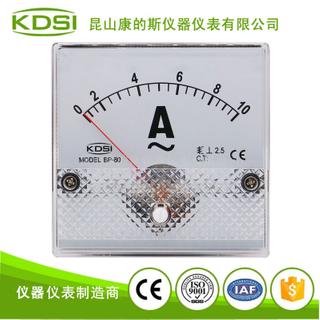 指針式交流電流測量儀 BP-80 AC10A