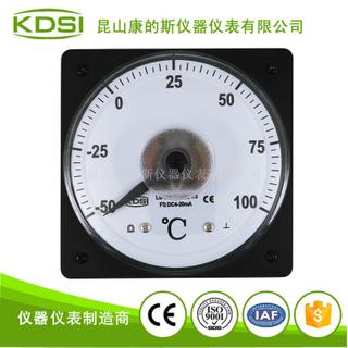 指針式直流電流表LS-110 DC4-20mA -50-100℃
