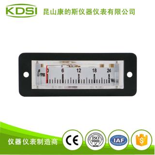 指針式直流電壓表BP-15 DC24V