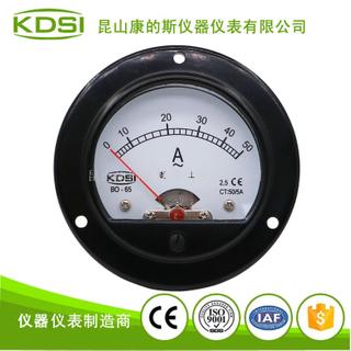 圓形開孔指針電流表BO-65 AC50/5A