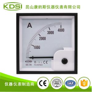 方形指針式電流表BE-96 DC75mV 4000A