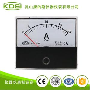 面板刻度盤指針電流表BP-670 AC20/5A