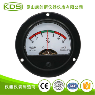 指針式正負電壓表BO-52 DC+-2.5V+-15%彩色