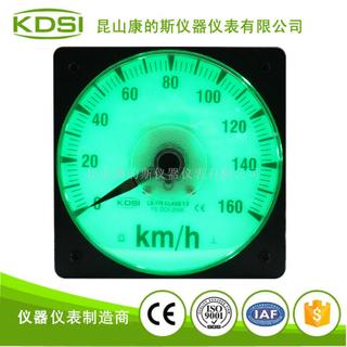 指針式直流電流表LS-110 DC4-20mA 160km/h綠光