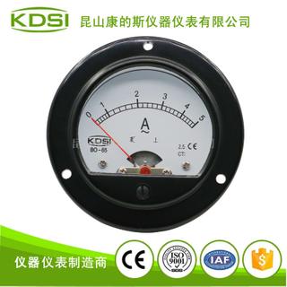 圓形開孔指針電流表BO-65 AC5A