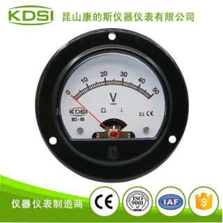 指針式帶燈光顯示圓形電壓表BO-65 DC50V