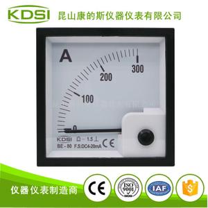 低電流測量指針顯示表頭BE-80 DC4-20mA 300A