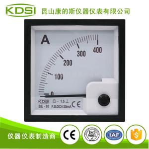 電流測量指針顯示表頭BE-80 DC4-20mA 400A