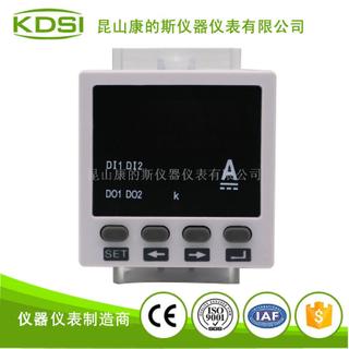 單相數字顯電壓表 數顯表BE-48 DV 5V 220V