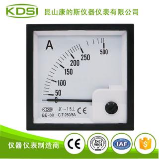 指針式交流電流表 BE-80 AC250/5A