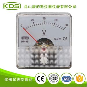 指針式直流電壓測量儀表 BP-38 DC80V