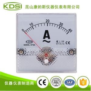 指針式交流安培表BP-80 AC40/5A